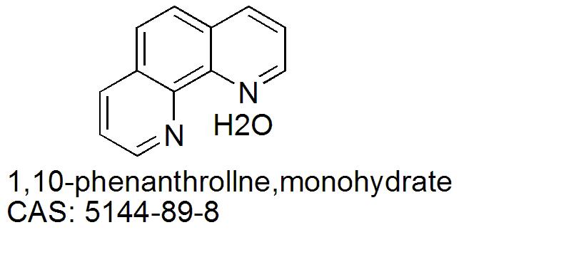 1,10-菲咯啉水合物
