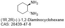 (1R,2R)-(-)-1,2-环己二胺